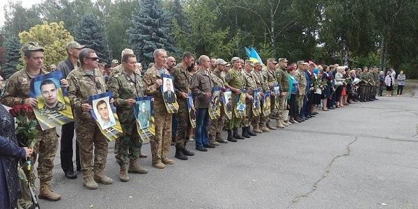 Кременчук сьогодні згадує трагічні події 3-річної давнини, що стались під Іловайськом