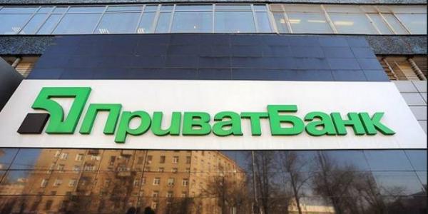 Банк призупинив валютні операції через «Приват 24».