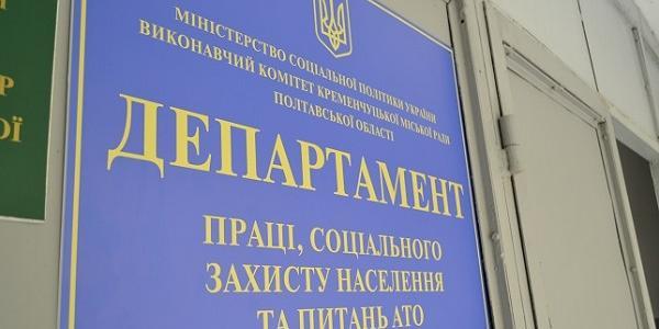 Департамент соцзащиты опять хотели ночью ограбить: мэр шутит, мол, это Поляков что-то забыл забрать