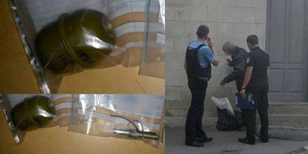 У міських безхатченків почали знаходити гранати