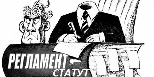 Експерт: через узурпацію влади чиновниками Кременчука можна відкривати кримінальне провадження