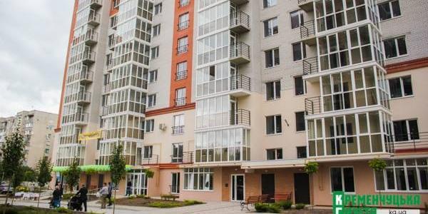 В мерії Кременчука визначились з будинками, де АТОвці можуть отримати житло за низькими цінами