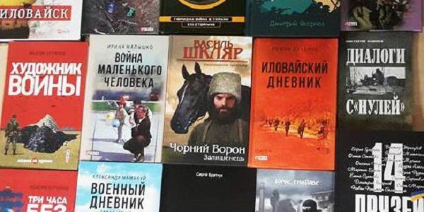 Кременчуцька гімназія №5 поповнилася набором книг про АТО