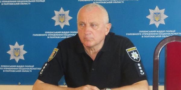 Экс-начальник милиции Кременчуга Овчаренко уволен с органов внутренних дел