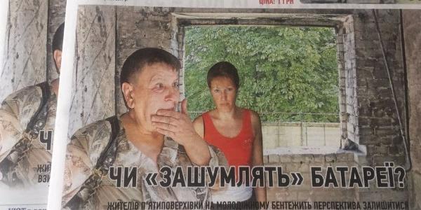 Чи у всіх кременчужан «зашумлять» батареї, скільки коштують пологи – про це та інше у «Кременчуцькій газеті»