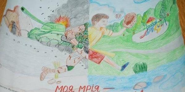 Кременчуцьким дітям з особливими потребами пропонують намалювати свої мрії