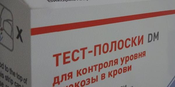 Батьки дітей-діабетиків хочуть, щоб міська влада Кременчука звернула увагу на життєвоважливу проблему