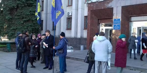 Онлайн-трансляція: кременчуцька «Свобода» збирає пікет проти підвищення тарифів