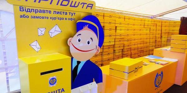 В Піщаному сьогодні поновило роботу поштове відділення