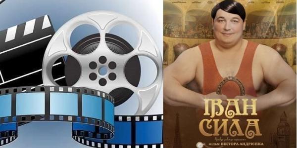 В Кременчуці покажуть історію про українського героя у фільмі «Іван Сила»