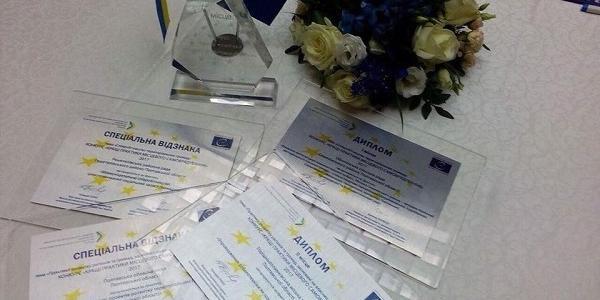Не Кременчук: Горішні Плавні нагородив Мінрегіонбуд