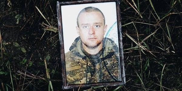 В Кременчуге провели эксгумацию и прощание с Героем АТО, которого похоронили в безымянный могиле