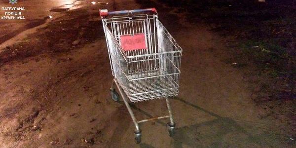 Кременчуцькі патрульні затримали угонщика візка із супермаркету