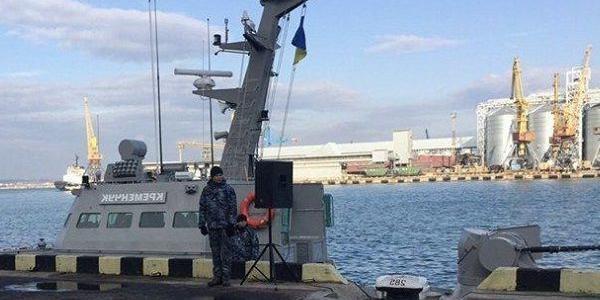 Військовий корвет «Кременчук»  заступив на охорону водних рубежів України