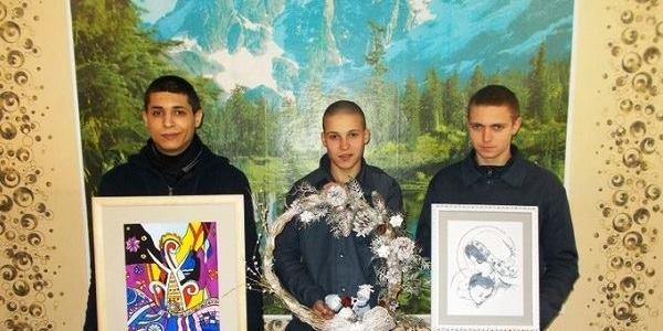 Вихованці Кременчуцької виховної колонії долучились до Міжнародного конкурсу «Інше життя»