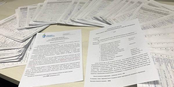 Мер Кременчука все ще не бачить підстав для скасування рішення про підвищення тарифів на тепло для КП «Теплоенерго»
