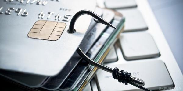 Обіцяли збільшити кредитний ліміт, а самі вкрали з картки 15 тисяч гривень