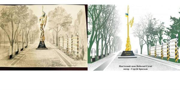 Пристрасті довкола проекту Меморіалу Героям АТО в Кременчуці: є версія, що один автор викрав ідею у іншого