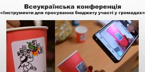 http://kg.ua/news/1-mln-grn-v-2018-godu-obshchestvennyy-byudzhet-kremenchuga-razdast-bolshe-deneg-na-proekty