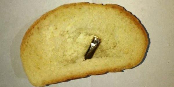 «Не хлібом єдиним»: ув'язненому намагалися передати наркотики у хлібі