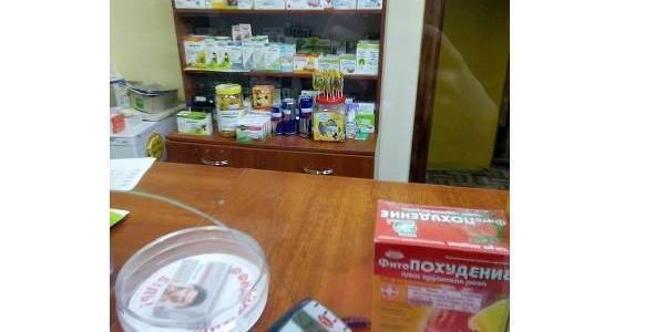 В кременчугской аптеке продают то, что «окрыляет»