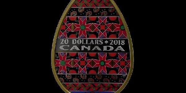 Кременчугским коллекционерам на заметку: канадцы выпустят монету в виде украинской писанки