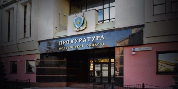 Прокуратура Полтавщини пообіцяла співпрацю щодо захисту прав журналістів