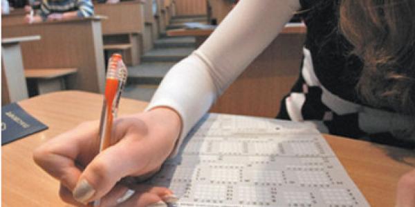 Від сьогодні кременчуцькі випускники розпочали реєстрацію на ЗНО