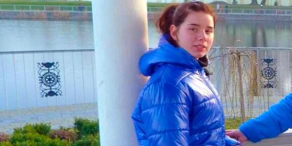 Кременчуцька поліція розшукує 14-річну Аліну Чернету