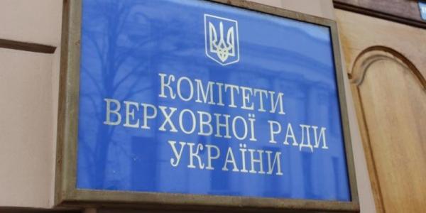 На Полтавщині комітет Верховної Ради з питань бюджету проведене виїзне засідання