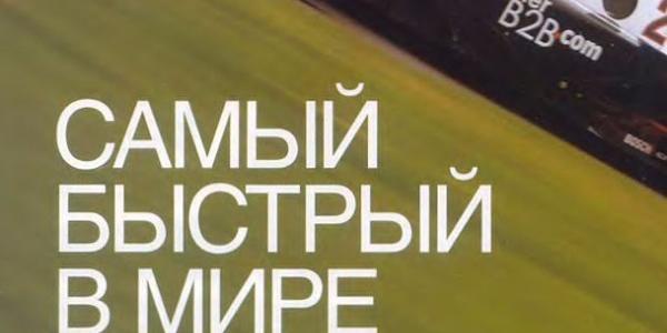 Кременчужан возмущают троллейбусные «гонки» на городских маршрутах