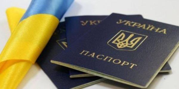 У паспорт-книжечки залишилась можливість вклеювати фотокартки