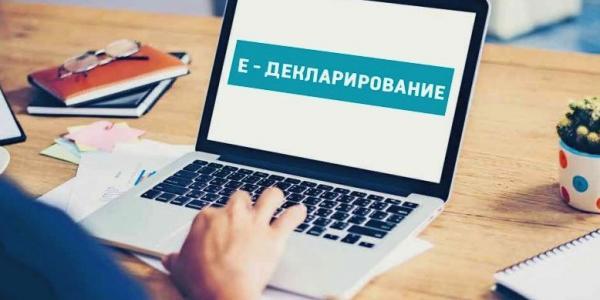 Четверо кременчугских депутатов так и не подали декларации о доходах