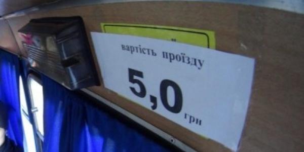 Перевізникам погодили вартість проїзду у 5 грн, бо не можуть розрахуватись за пільговиків?