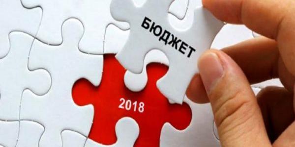 Полтавский облсовет утвердил бюджет-2018 с доходами и расходами в объеме 10,4 млрд грн