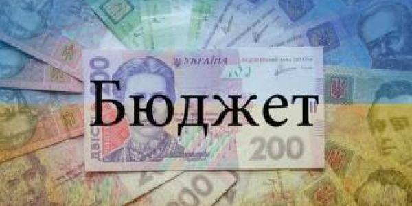 Депутати обласної ради витратяться на енергозберігаючі технології та ремонти навчальних закладів