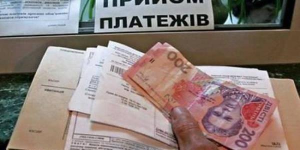 Кременчужанам не варто квапитись платити за «комуналку»: у останній робочий день року банки обмежили режим роботи