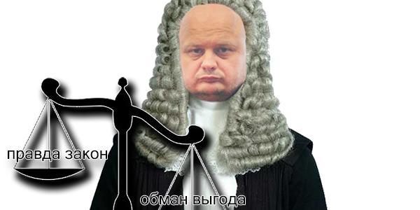 Ложь и двойные стандарты на службе у советника мэра
