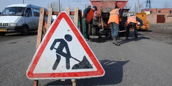 В 2018 году на дорогах Кременчуга власти отменят «шараш-монтаж»