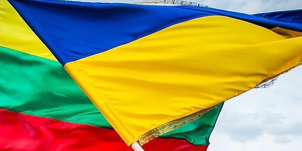 Кременчуцька школа № 20 буде співпрацювати з Гарлявською гімназією імені Йозаса Лукши Каунаського району Литви