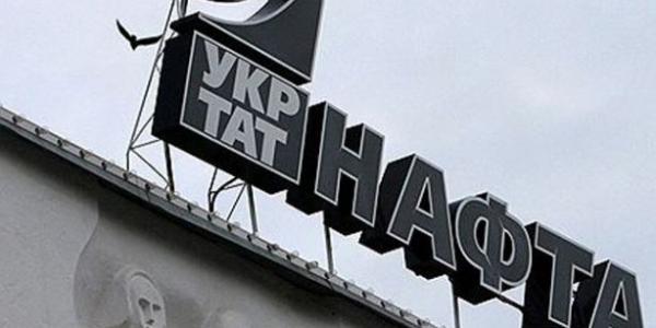На Укртатнафті заявили, що не мають боргів перед Приватбанком, а рішення суду спотворене
