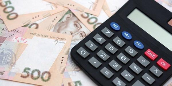 «Кременчукгаз» обіцяє своїм працівникам середню зарплатню майже у 10 тисяч гривень