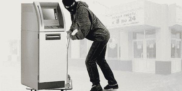 Отакої: викрадачі за 20 секунд поцупили банківський термінал та вивезли на автомобілі