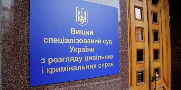 Апелляционный суд определил, где будет рассматриваться дело об убийства мэра Бабаева и судьи Лободенко