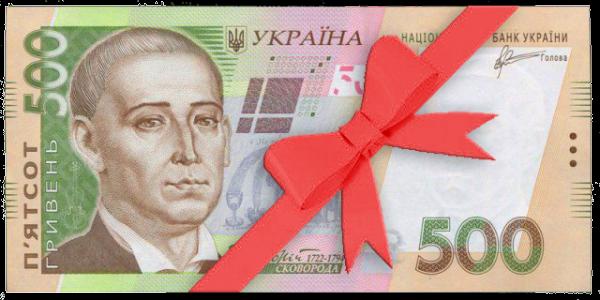 В Кременчуге обнаружены фальшивые пятисотки