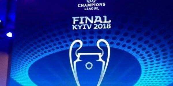 Футбольный клуб «Ворскла» и «Кременчугская газета» разыгрывают билеты на финал Лиги Чемпионов в Киеве