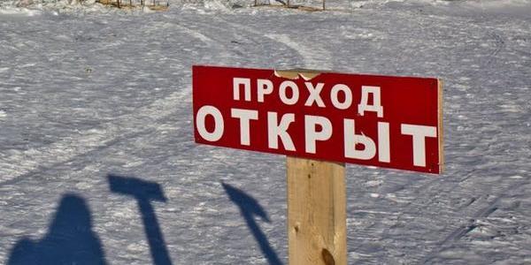 Проблема по паркану на 278-му кварталі закрита – депутат Роженко
