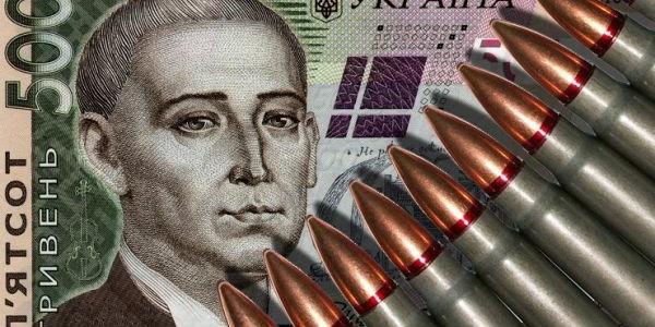 На допомогу Армії кременчужани спрямували майже 75 млн гривень