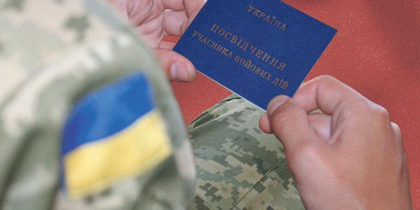 Кременчуцький військкомат нагадує учасникам АТО про їх право на безоплатну соціальну та професійну адаптацію