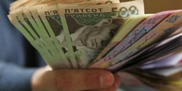 Сегодня кредитный банковский комитет решит, давать ли «Теплоэнерго» кредит на выплату зарплаты